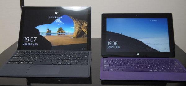 Surface画面サイズ比較