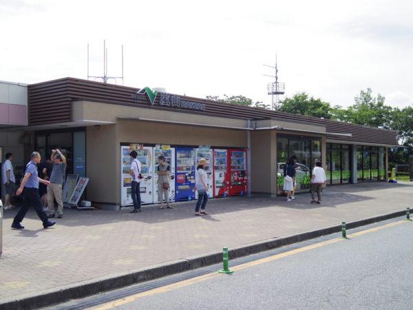 嵐山サービスエリア