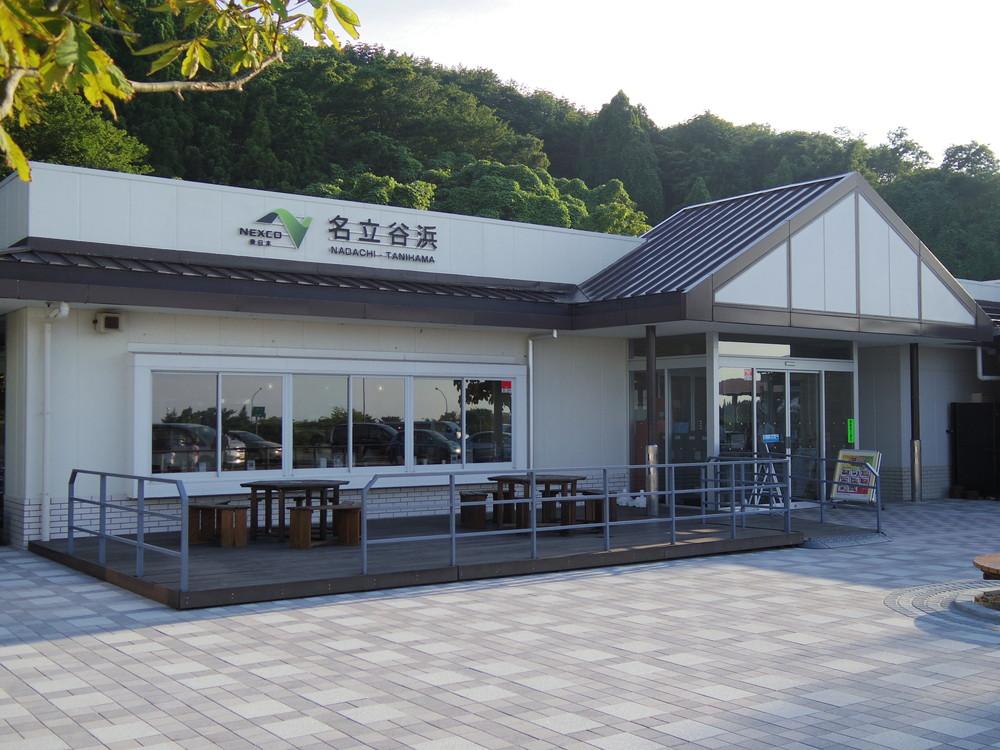 名立谷浜サービスエリア(下り)
