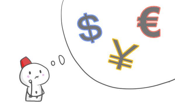 外貨でリスク分散
