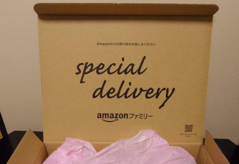 開けた箱にはメッセージが。