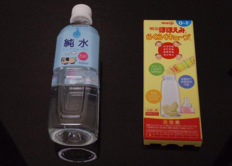 粉ミルク用の商品
