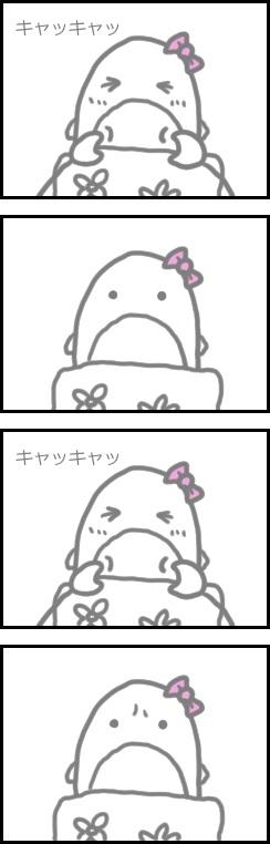 4コマ漫画第10話
