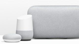 Google Home Max外観