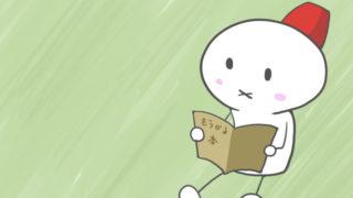 Prime Readingの紹介