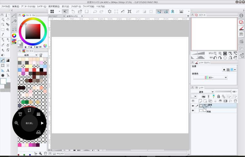 Surface Dialを置いて使用した場合の画面。