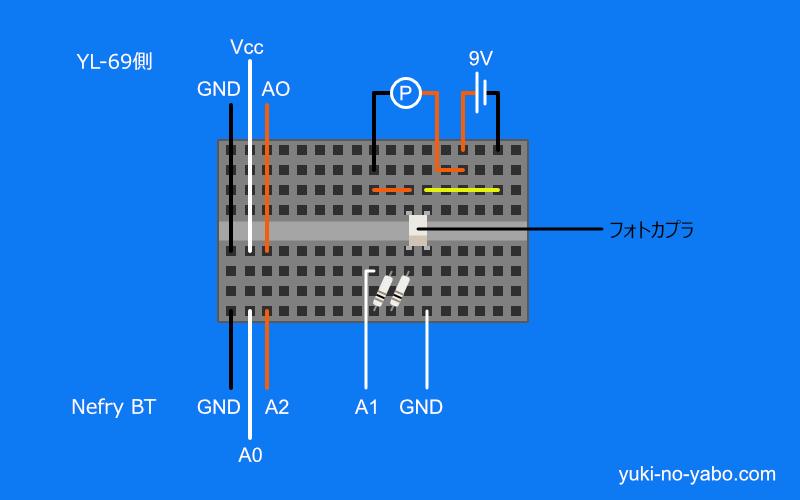 自動水やり機の回路図