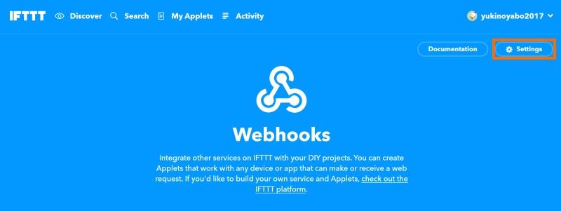 WebhooksのSettingsを選択します
