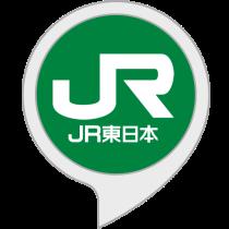 JR東日本 運行情報