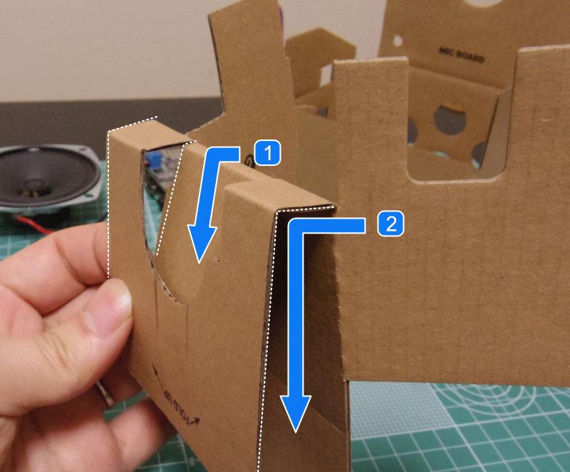 上部のスピーカーの取り付け部を折ります