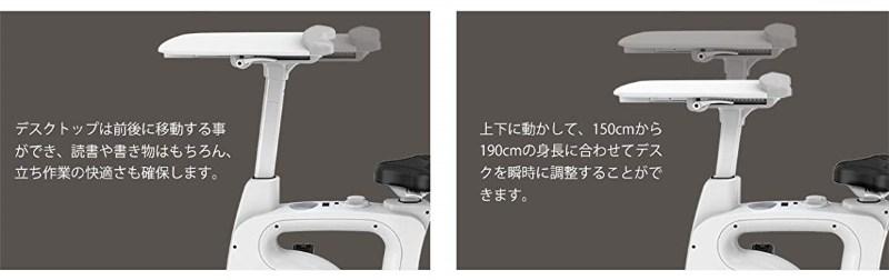 FlexiSpotの机の高さの変更