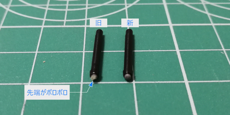 Surface Penのペン先の新旧比較
