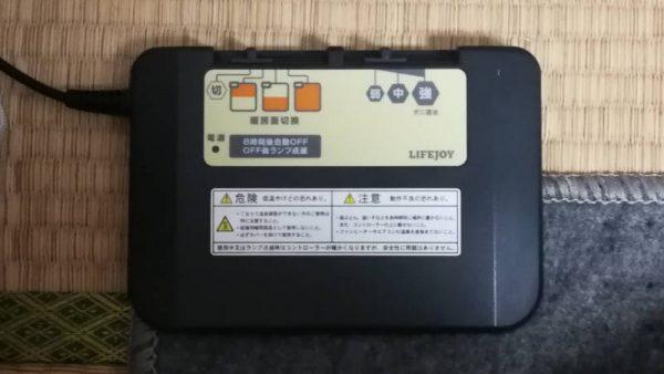 Switch botボットやSwitch bot hubなどでコントロールできない家電