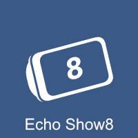 Amazon Echo Show8のレビュー